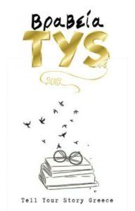 TYS19