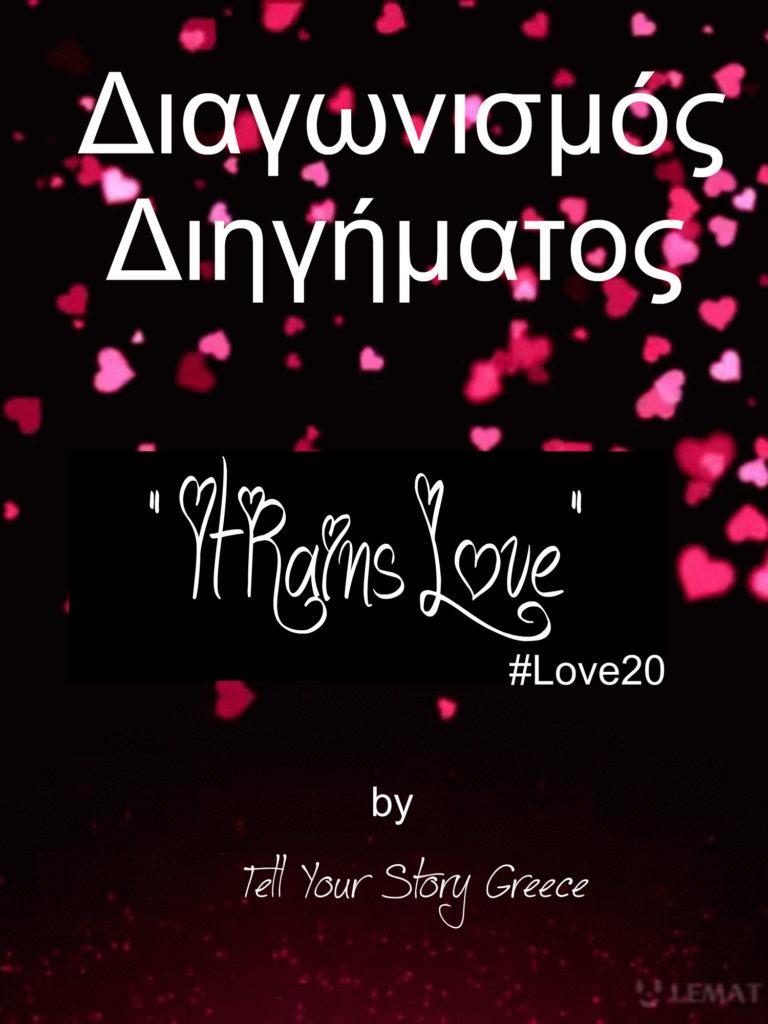 love2o