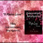 It Rains Love 20