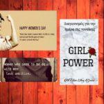 girlpower20